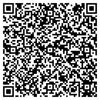 QR-код с контактной информацией организации СУШИ