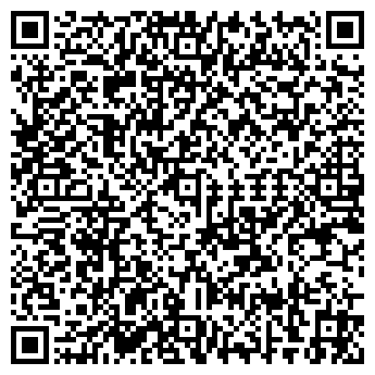 QR-код с контактной информацией организации ТРАКТОР-СЕРВИС