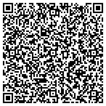 QR-код с контактной информацией организации СТУДИЯ КРАСОТЫ МАРИНЫ АМИРБЕГОВОЙ