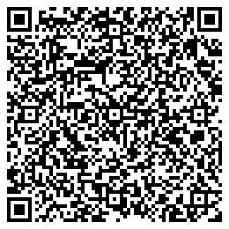 QR-код с контактной информацией организации АРГОС-ОНЕГО