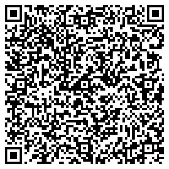 QR-код с контактной информацией организации МЕРКУРИЙ ЛТД.