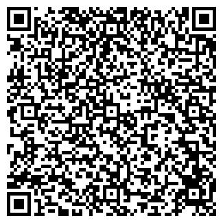 QR-код с контактной информацией организации ПАЛВЕЛУС
