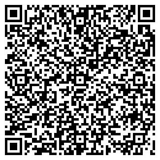 QR-код с контактной информацией организации СВЕЛСА