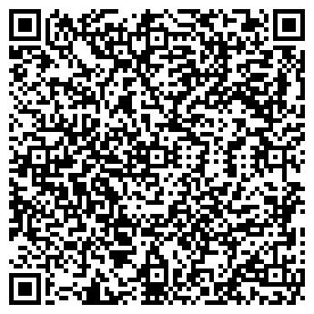 QR-код с контактной информацией организации СИМАКОВА, ЧП