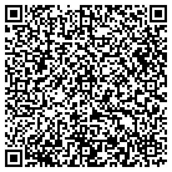QR-код с контактной информацией организации ФАКТОРИНГ ФТК