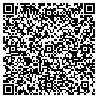 QR-код с контактной информацией организации ЭЛТА+ ПКФ