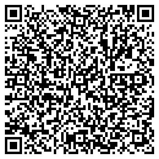 QR-код с контактной информацией организации ПРОИНТЕКС ООО