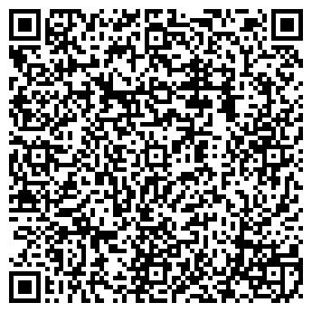 QR-код с контактной информацией организации АРИС-ОНЕГО ООО АЗС № 3