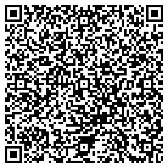 QR-код с контактной информацией организации ЭКОТЕК-ОЙЛ ХОЛДИНГАЗС № 9