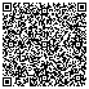 QR-код с контактной информацией организации ЛАДА-ОНЕГО, АО