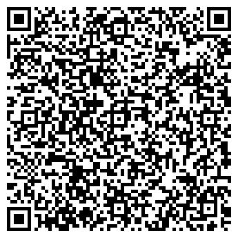 QR-код с контактной информацией организации УНИВЕРСАЛ-ЖК