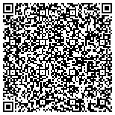 QR-код с контактной информацией организации ПСИХОНЕВРОЛОГИЧЕСКИЙ РЕСПУБЛИКАНСКИЙ ДИСПАНСЕР