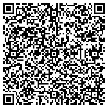 QR-код с контактной информацией организации ПОЛИКЛИНИКА № 2 ФИЛИАЛ