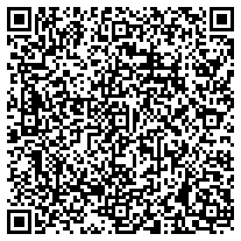 QR-код с контактной информацией организации ПОЛИКЛИНИКА № 4 ФИЛИАЛ