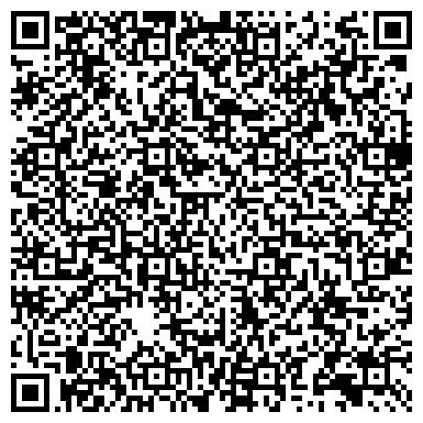 QR-код с контактной информацией организации ПОЛИКЛИНИКА ГОСПИТАЛЯ ДЛЯ ВЕТЕРАНОВ ВОЙН