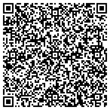 QR-код с контактной информацией организации ДЕТСКАЯ ПОЛИКЛИНИКА РЕСПУБЛИКАНСКОЙ БОЛЬНИЦЫ