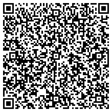 QR-код с контактной информацией организации СТОМАТОЛОГИЧЕСКАЯ ПОЛИКЛИНИКА № 28