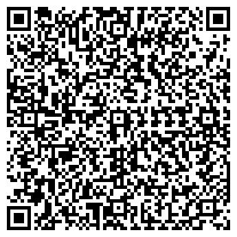 QR-код с контактной информацией организации ВИТУРИД ПЛЮС