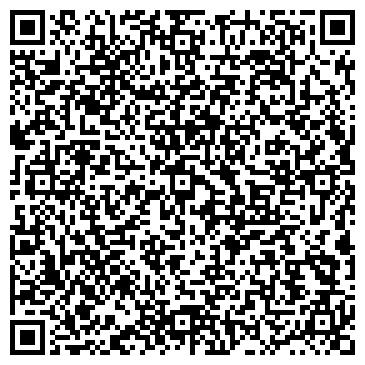 QR-код с контактной информацией организации РАЗДАТОЧНЫЙ ПУНКТ ДЕТСКОЙ ПОЛИКЛИНИКИ № 3