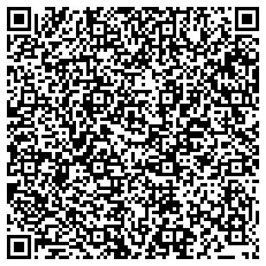 QR-код с контактной информацией организации РАЗДАТОЧНЫЙ ПУНКТ ДЕТСКОЙ ПОЛИКЛИНИКИ № 4
