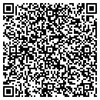 QR-код с контактной информацией организации ФИГАРО