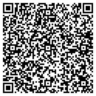 QR-код с контактной информацией организации № 32 АПТЕКА