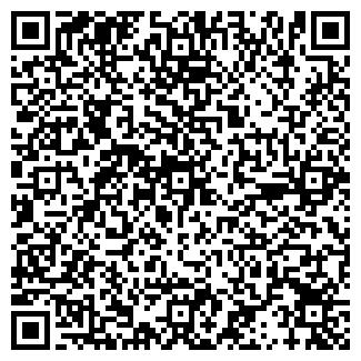 QR-код с контактной информацией организации АПТЕКА № 54