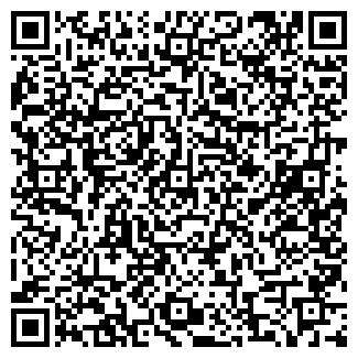 QR-код с контактной информацией организации МЕДЭКСТ