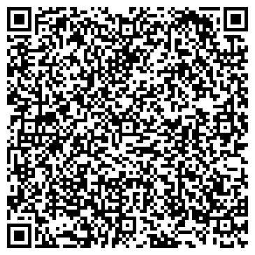 QR-код с контактной информацией организации БАТАЛЬОН ДОРОЖНО-ПАТРУЛЬНОЙ СЛУЖБЫ ГИБДД