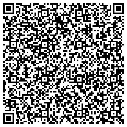 QR-код с контактной информацией организации ДРЕВЛЯНСКИЙ ОВД