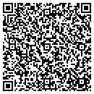 QR-код с контактной информацией организации ГУМ УРКТП