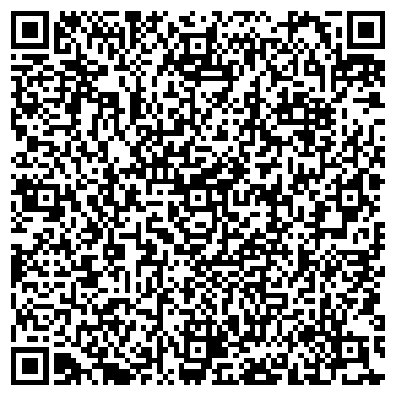 QR-код с контактной информацией организации СЕВЕРО-ЗАПАДНЫЙ ЦЕНТР СУДЕБНОЙ ЭКСПЕРТИЗЫ МЮ РФ ФИЛИАЛ