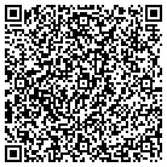 QR-код с контактной информацией организации РИФ КОМПАНИЯ, ООО