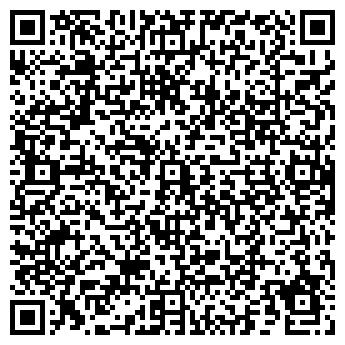 QR-код с контактной информацией организации ПАХОМКОВА Н. П., ЧП