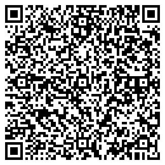 QR-код с контактной информацией организации ВЕРНАЛЬДО