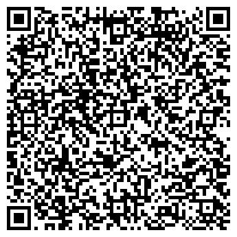 """QR-код с контактной информацией организации Клиника """"Целлюлайт"""""""