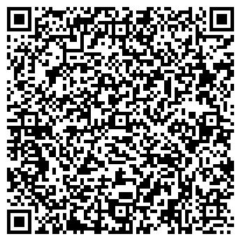 QR-код с контактной информацией организации ЖУРАВИНКА ТКЧУП