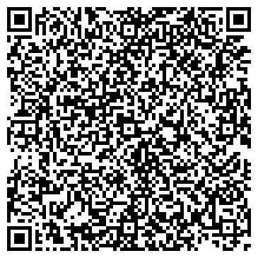QR-код с контактной информацией организации ЗАВОД КОМБИКОРМОВЫЙ СМОРГОНСКИЙ ПЧУП