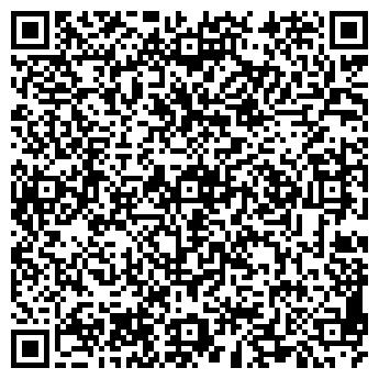 QR-код с контактной информацией организации ДОВЕРИЕ ТД, ООО