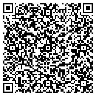 QR-код с контактной информацией организации КРАНЕЦ