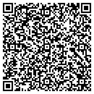 QR-код с контактной информацией организации ГЕРБЕР