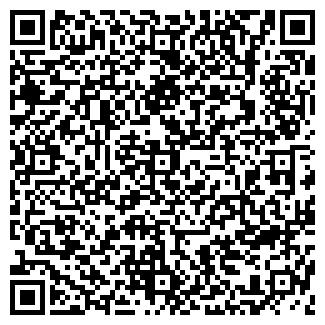 QR-код с контактной информацией организации СКИПЕТР, ООО