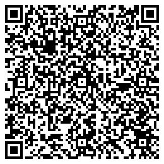 QR-код с контактной информацией организации УЛИЦА ДИЛЕЙ
