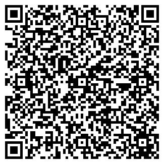 QR-код с контактной информацией организации АЙНО