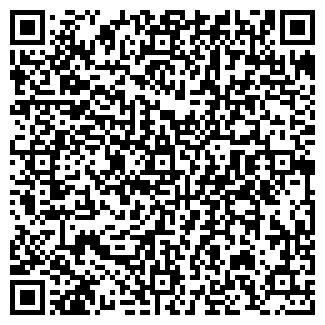 QR-код с контактной информацией организации ВАЛУА