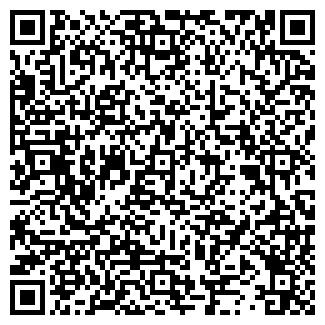 QR-код с контактной информацией организации ВРИС-Д
