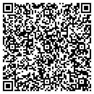QR-код с контактной информацией организации ДЖУС