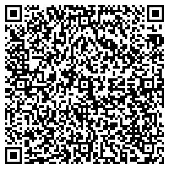 QR-код с контактной информацией организации ОРХИДЕЯ ПЛЮС, ООО