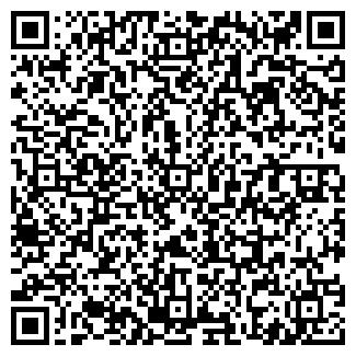 QR-код с контактной информацией организации ПАРУСА