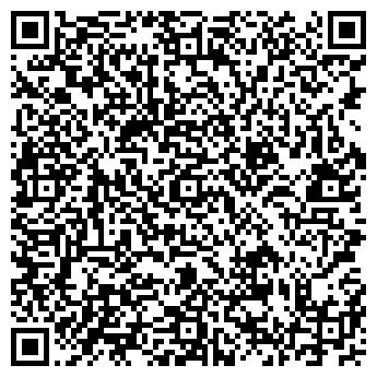 QR-код с контактной информацией организации ЭКСПРЕСС-ЛЮКС